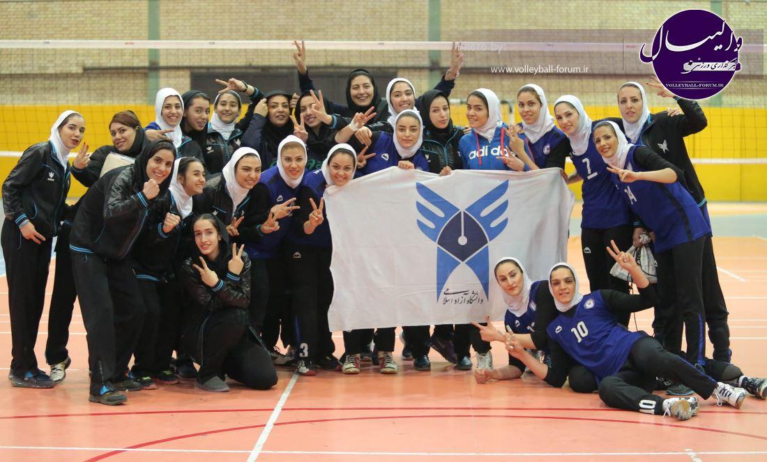 قهرمانی دانشگاه آزاد در لیگ برتر والیبال بانوان