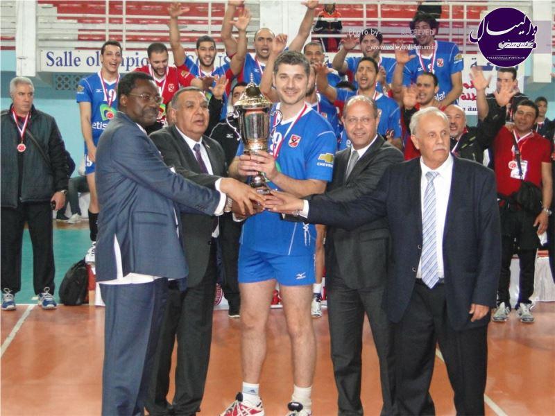 والیبال باشگاههای آفریقا / الاهلی مصر قهرمان شد