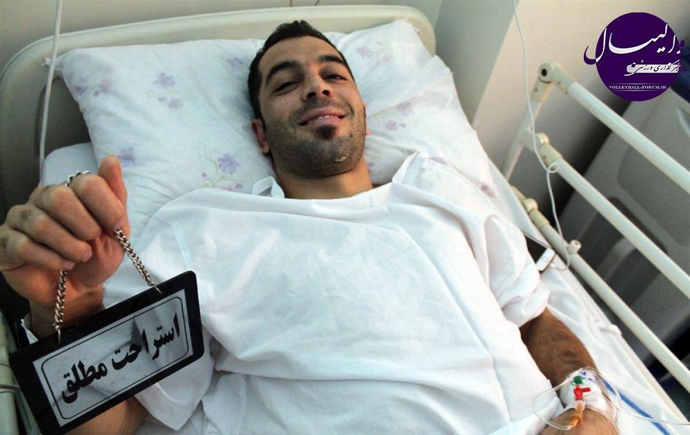لیبرو تیم ملی والیبال پای چپ خود را به تیغ جراحی سپرد