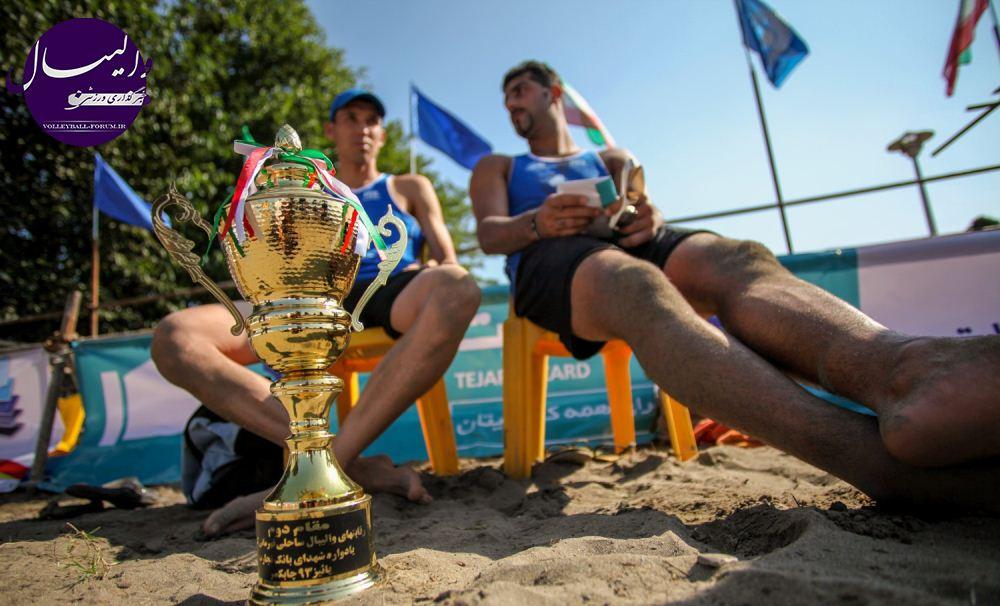 بررسی تورنمنت والیبال ساحلی امسال / وقتی امثال رحمان رئوفی سلیقه ای کنار گذاشته شوند !