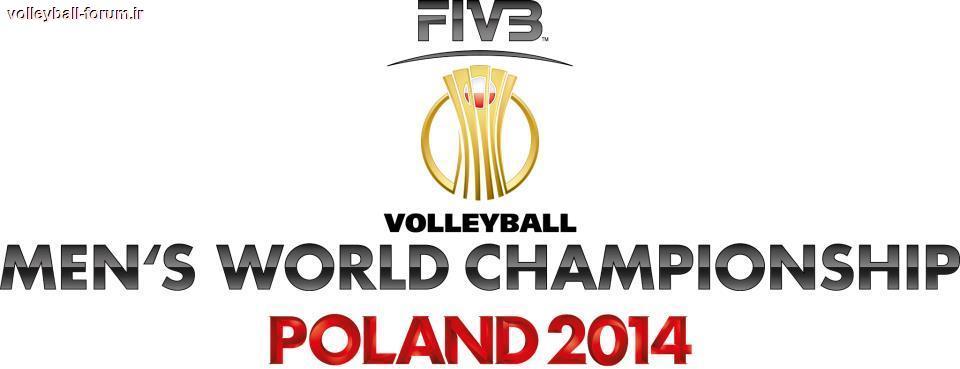 آمادگی 150 کشور برای شرکت در مسابقات قهرمانی والیبال جهان 2014 لهستان !