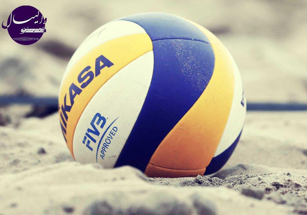 اعمال قانون جدید در مسابقات والیبال ساحلی ۲۰۱۴