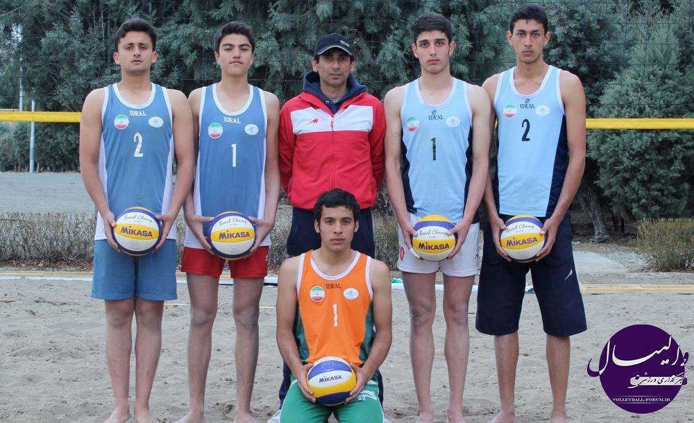 تیم ملی والیبال ساحلی نوجوانان ایران در جمع چهار تیم برتر/نوجوانان ساحلی باز ایران المپیکی شدند !