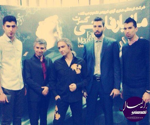 تصویر : حضور ملی پوشان در کنسرت مازیار فلاحی !