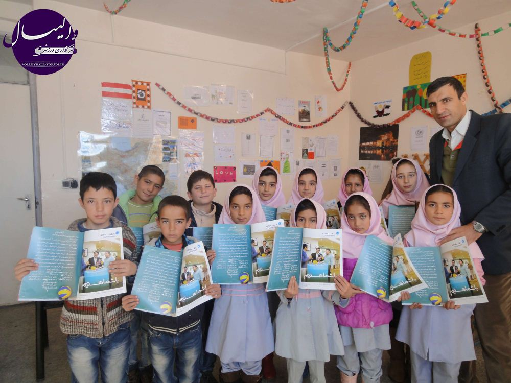 فصل نامه ی دنیای والیبال، هدیه داورزنی به دانش آموزان کلاس چهارم روستای حیدر آباد !