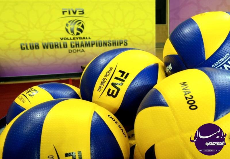 والیبال باشگاههای جهان/ تمام تیمها به برزیل رسیدند