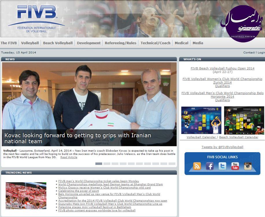 فدراسیون والیبال : کواچ و ایران در سرخط اخبار FIVB  !