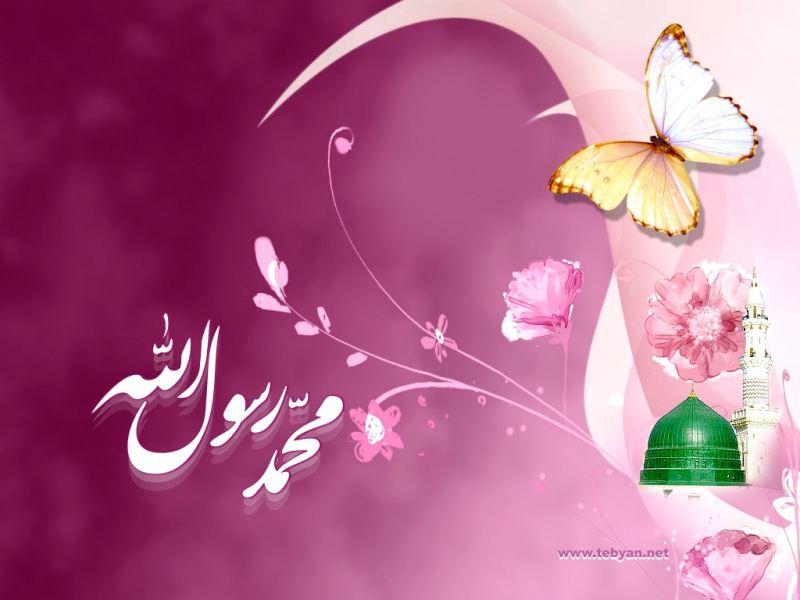 مبعث پیامبر نور و رحمت حضرت محمد (ص) مبارک