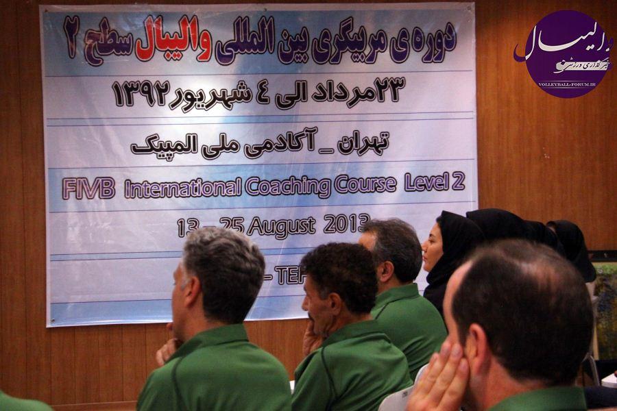 پایان دوره سطح دو بین الملل مربیگری/آداچی: مربیان والیبال ایران توان یادگیری خوبی دارند !