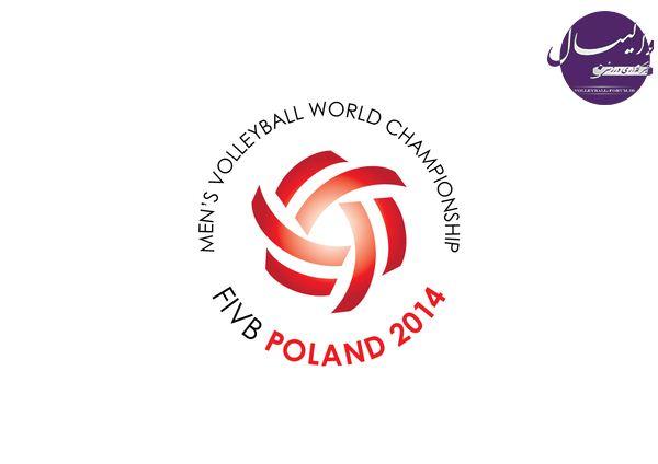 برنامه مسابقات انتخابی والیبال 2014 جهان/ایران همگروه با پاکستان،بحرین و اندونزی !