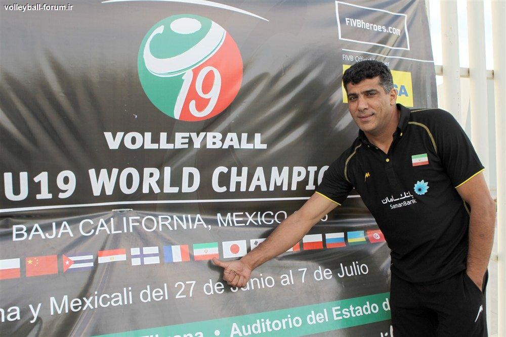 FIVB: ایران امیدوار به درخشش در قهرمانی نوجوانان جهان است !