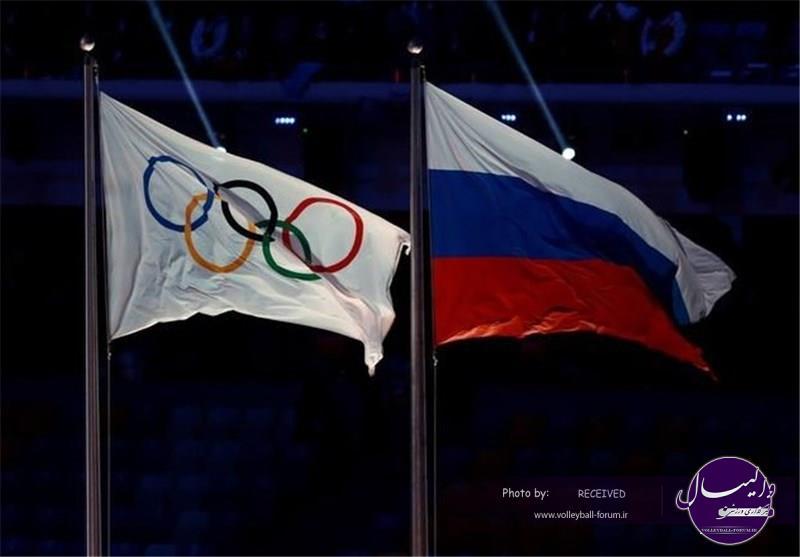 احتمال حذف تیم ملی والیبال و دوندگان روسیه از المپیک ۲۰۱۶