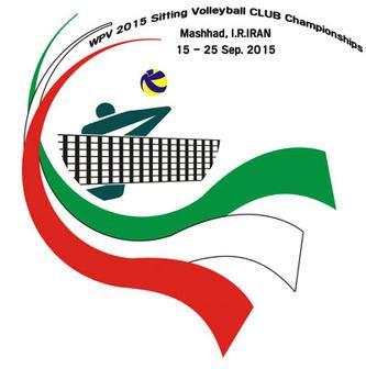 مشهد، میزبان والیبال نشسته قهرمانی باشگاههای جهان