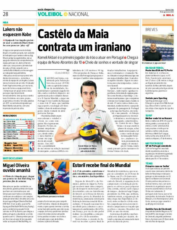 گفتگو با لژیونر جوان تیم ملی والیبال / اکبری : بازی کردن در لیگ پرتغال تجربه جالبی خواهد بود