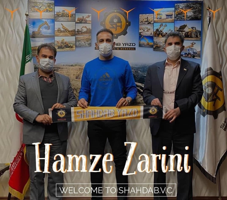 حمزه زرینی به تیم شهداب یزد پیوست !