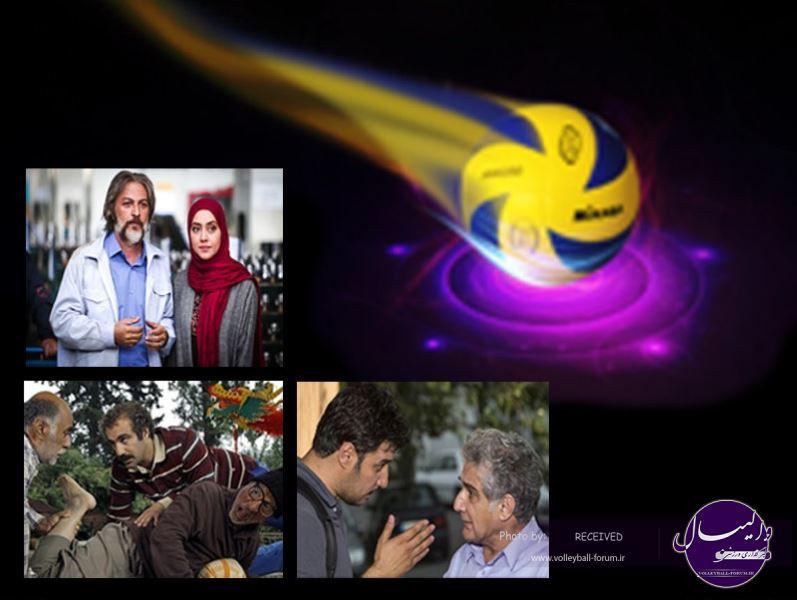 عقبنشینی سریالهای رمضان به نفع والیبال