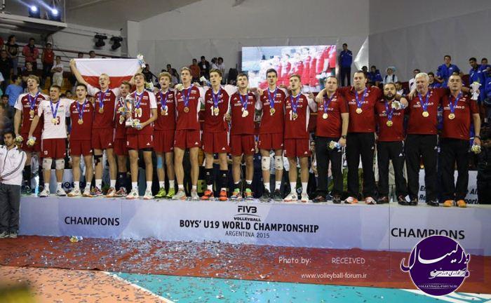 لهستان قهرمان نوجوانان جهان 2015