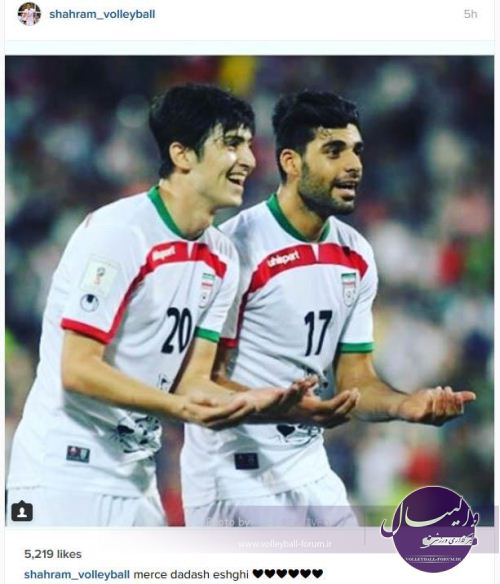 بازیکن تیم ملی والیبال کشورمان از تقدیم گل مهاجم تیم ملی فوتبال به وی تشکر کرد