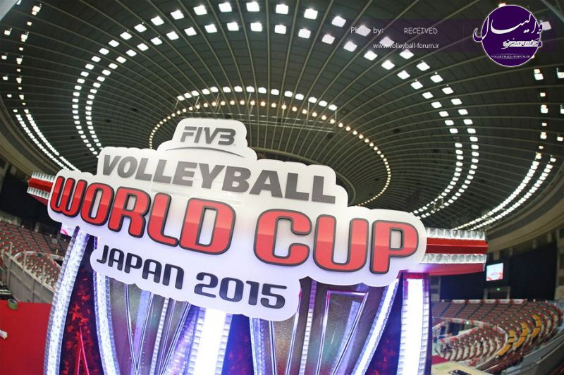 برنامه بازی ها تیم ملی والیبال و جدول رده بندی جام جهانی 2015 ژاپن
