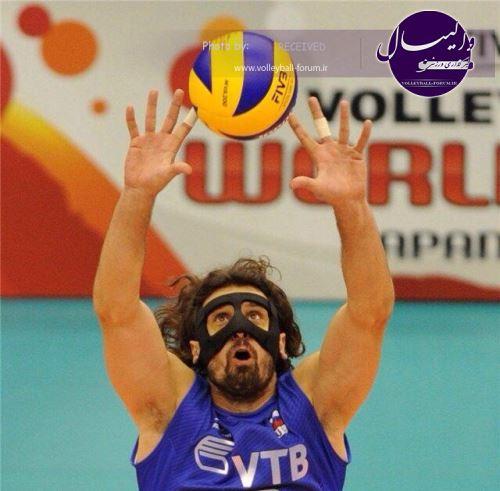 چرا الکساندر روسی در جام جهانی والیبال ماسک میزند؟