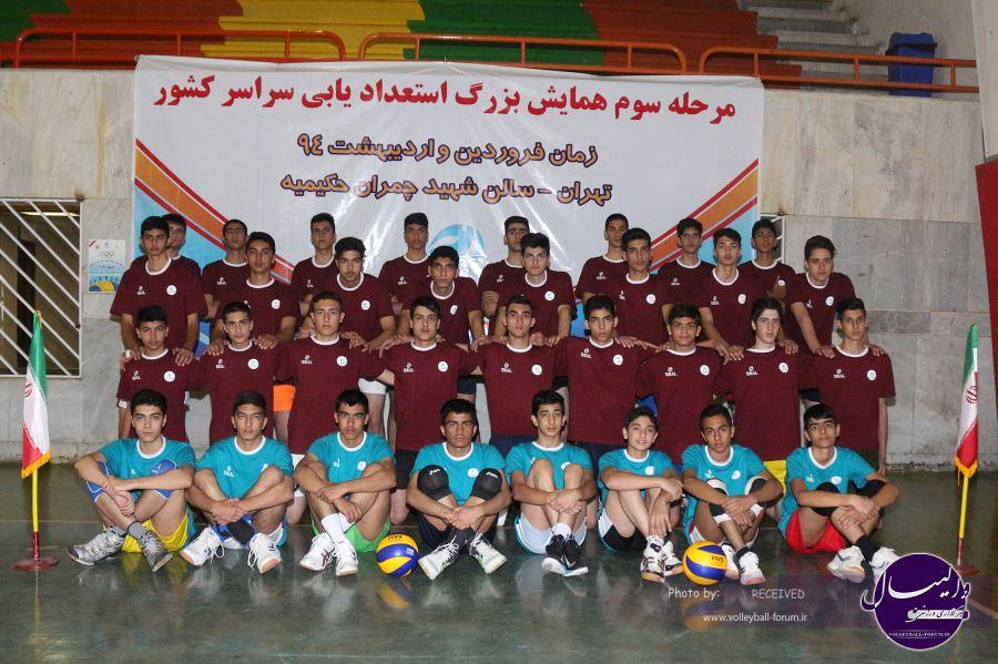 جشنواره تجلیل از بهترین استعدادهای والیبال تهران