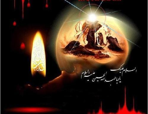دهم محرم، سالروز به شهادت رسیدن سید و سالار شهیدان، حضرت اباعبدالله الحسین (ع) تسلیت باد