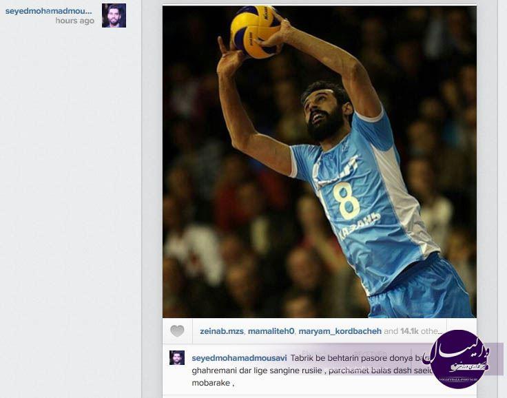 http://up.volleyball-forum.ir/view/98620/94959jamnews_ir(1).jpg